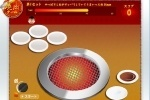 The Prince of Yakinku Meat Griller game free online