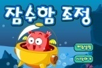 Sea Explorer Magic Pearls game free online
