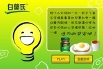 Breakfast Maker game free online