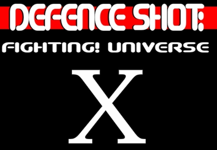 Defence Shot Fighting Universe X Game
