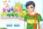 Dreamboy Dress Up game free online