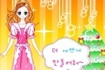 Christmas Doll Dress Up game free online