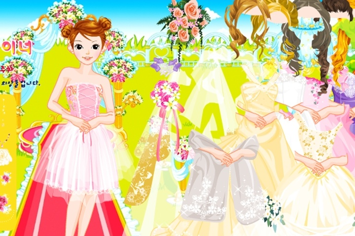 Dress Up Me For Wedding Game