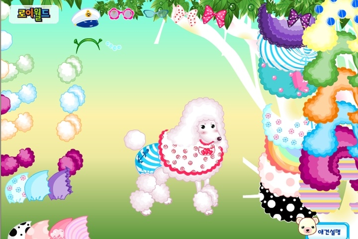 Poodle Pamper Party Dress Up Game