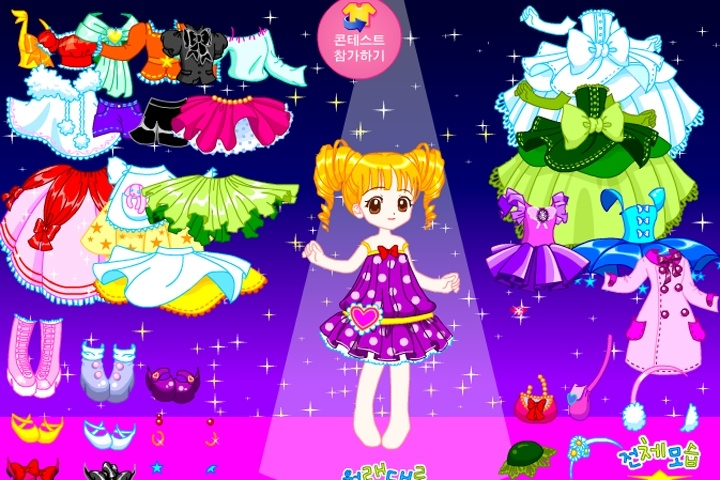 Colorful Little Princess Dress Up Game