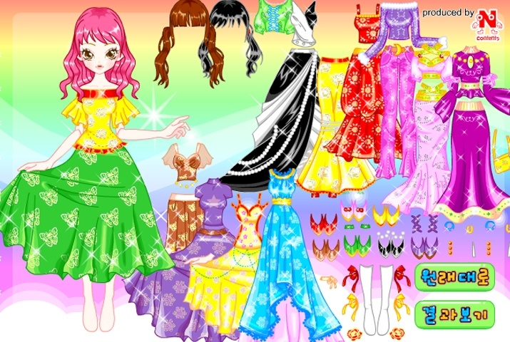 Adorable Princess Dress-up Game