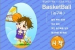 Basketballer Dress Up