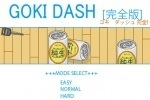 Goki Bug Dash game free online