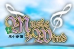 Music And Wind game free online