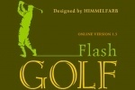 3D Flash Golf game free online