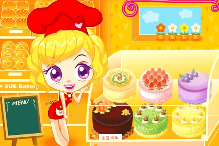 Cake House Game