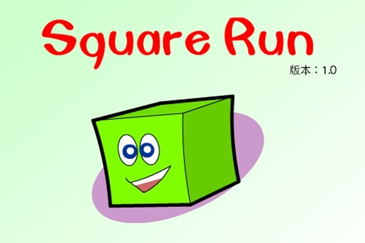 Square Run Game