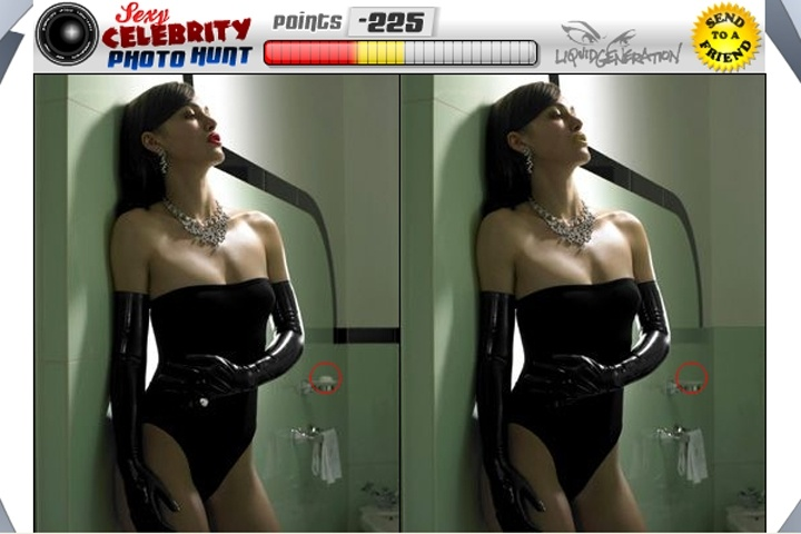 Sexy Celebrity Photo Hunt Game
