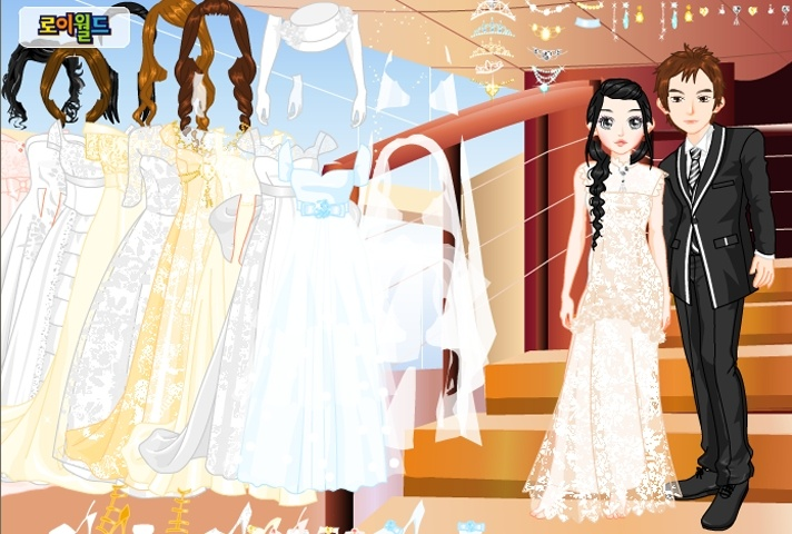 Bride Online Game Dress Up 8