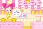 Avatar Star Sue Noodle Cooking game free online