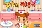 Baby Hospital game free online
