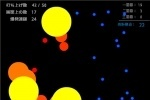 Chaos Theory game free online