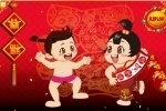 Baby's  Chinese Spring Festival game free online