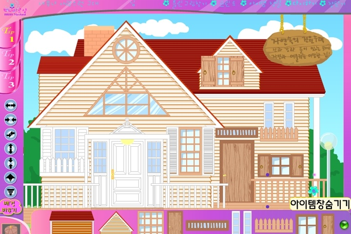Game decorate house free