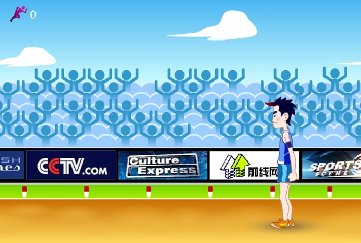 sports online games