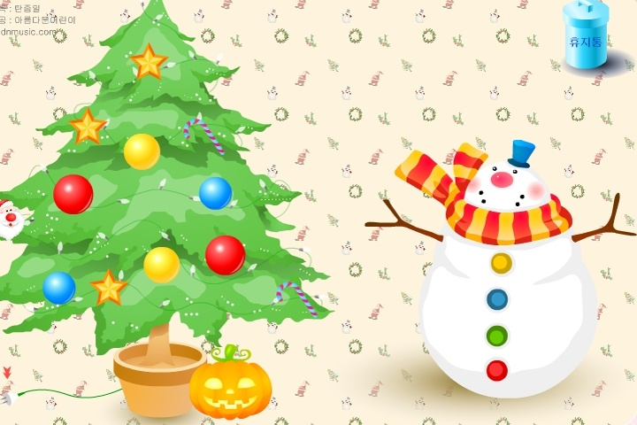 christmas tree decoration game christmas games games loon