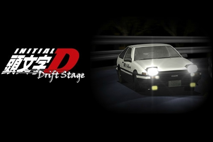 Initial D: Drift Stage Game