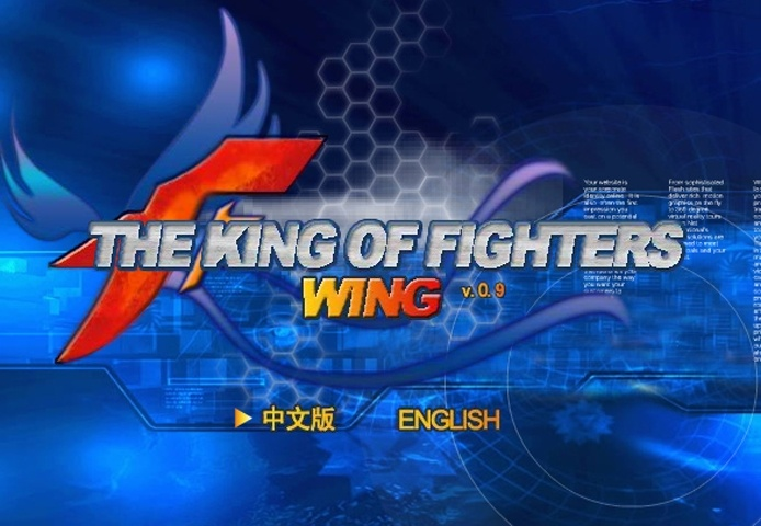 King Of Fighters Xs Ultimatum Game Retro Games Games Loon